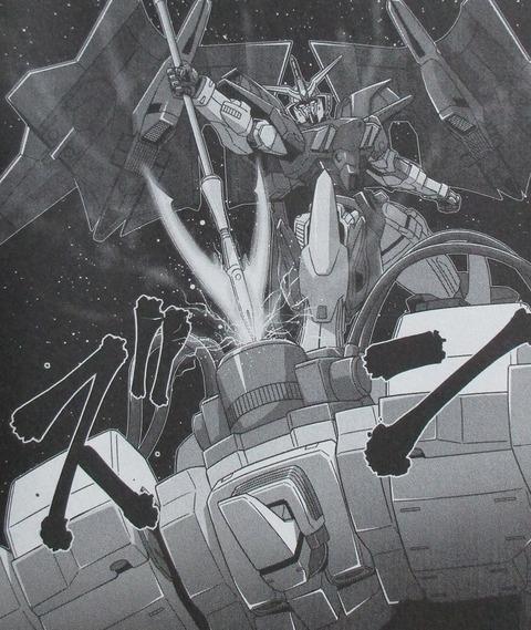 G-UNIT オペレーション・ガリアレスト 2巻 感想 00032