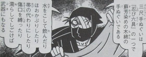 落第忍者乱太郎 65巻 感想【最終回】00020