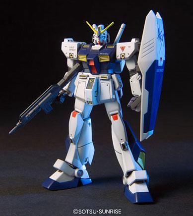 TOY-GDM-0450