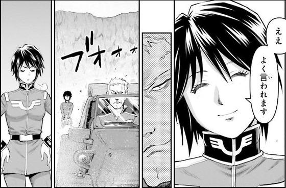 機動戦士ガンダム GROUND ZERO コロニーの落ちた地で 3巻 感想 00015
