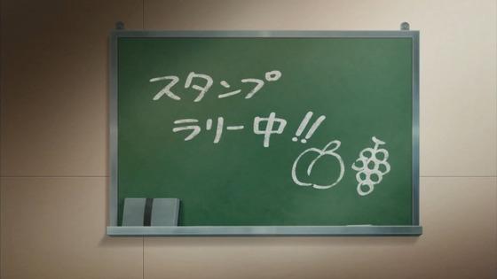 へやキャン△ 第1話 感想 00136