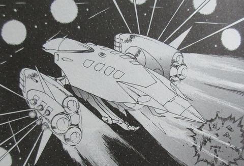 ガンダム 新ジオンの再興 レムナント・ワン 1巻 感想 31