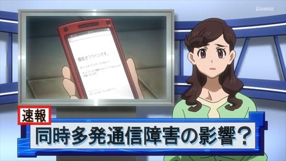 ガンダムビルドダイバーズ ReRISE 第12話 感想 00921