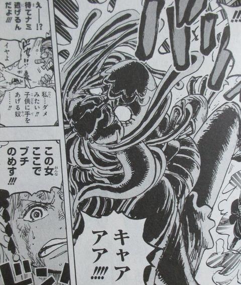 ONE PIECE 100巻 感想 75