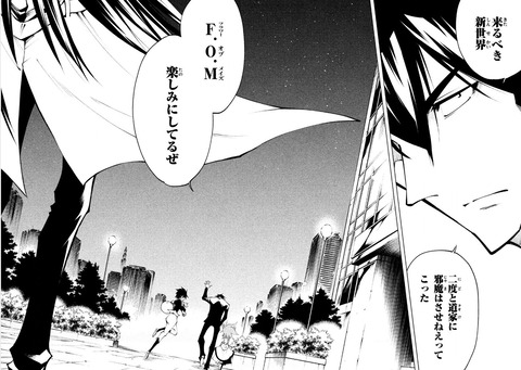 SHAMAN KING レッドクリムゾン 2巻 感想 00029