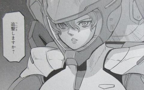 機動戦士ムーンガンダム 7巻 感想 ネタバレ 18