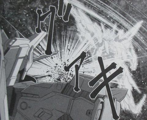 ガンダムW G-UNIT オペレーション・ガリアレスト 3巻 感想 61