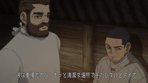 ゴールデンカムイ 第36話 最終回 感想 0907