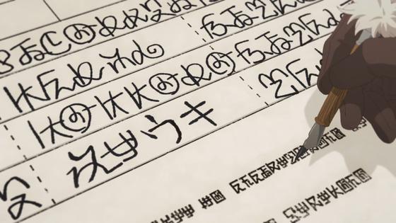 プリンセスコネクトReDive 第12話 感想 00365