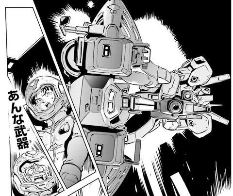 機動戦士ガンダムF91 プリクエル 2巻 感想 ネタバレ 09