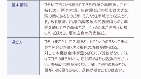 放課後ていぼう日誌 3話 感想 00013