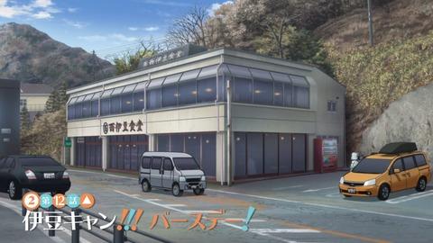 ゆるキャン 2期 第12話 感想 077