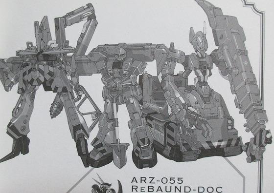 A.O.Z Re-Boot ガンダム・インレ くろうさぎのみた夢 4巻 感想 00038
