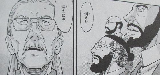 機動戦士ガンダムNT 3巻 感想 00012