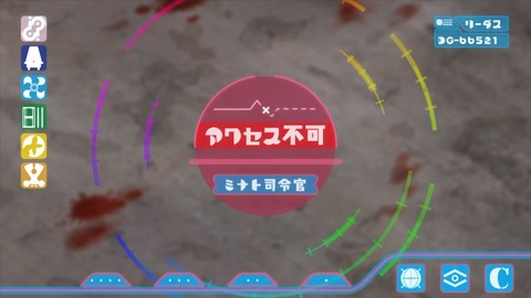 デカダンス 第7話 感想 00267