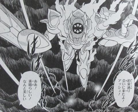 クロスボーン・ガンダム DUST 13巻 最終回 感想 ネタバレ 48