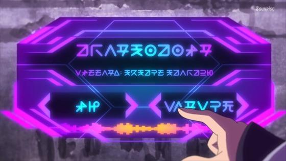 ガンダムビルドダイバーズReRISE 第17話 感想 00151