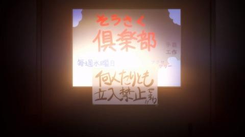 アサルトリリィ BOUQUET 第10話 感想 0583