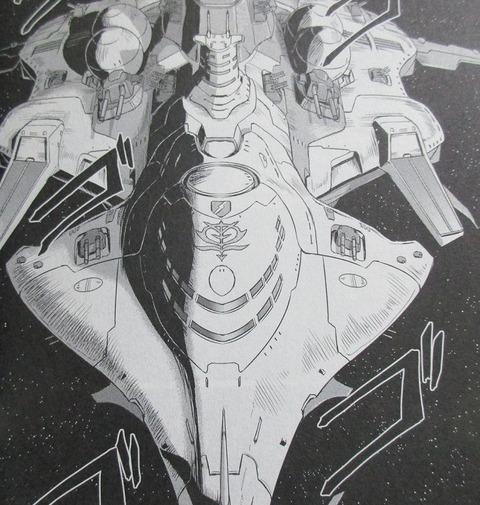 機動戦士ムーンガンダム 6巻 感想 96