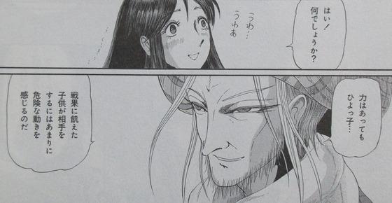 ファイブスター物語 15巻 感想 00058