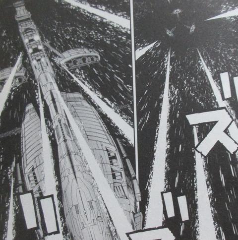 ガンダム ジョニー・ライデンの帰還 16巻 感想 091