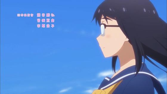 放課後ていぼう日誌 第2話 感想 00112