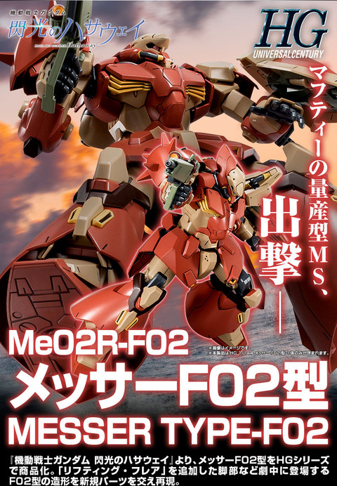 20210611_hg_messer_f02_02