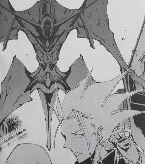 シャーマンキング マルコス 1巻 感想 00082