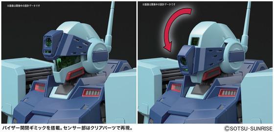 TOY-GDM-3160_04