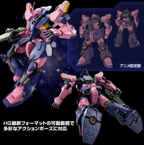 20210611_hg_messer_f02_commander_05