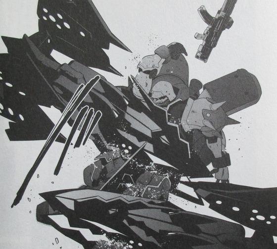機動戦士ガンダムF90FF 2巻 感想 00033