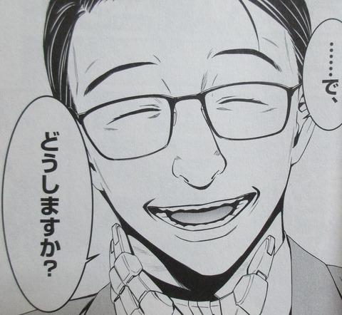 君 死ニタマフ事ナカレ 10巻 最終回 感想 38