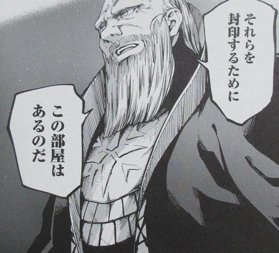 結婚指輪物語 9巻 感想 00064