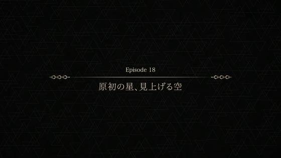 FGO 絶対魔獣戦線バビロニア 第18話 00614