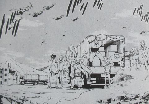 シャーマンキング マルコス 2巻 感想 ネタバレ 55