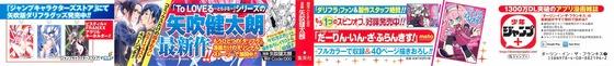 ダーリン・イン・ザ・フランキス 7巻 感想 00068