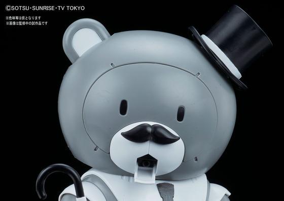 TOY-GDM-3186_04