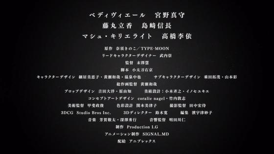 Fate Project 大晦日TVスペシャル2019 感想 03515