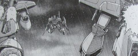 機動戦士ガンダムNT 4巻 感想 86