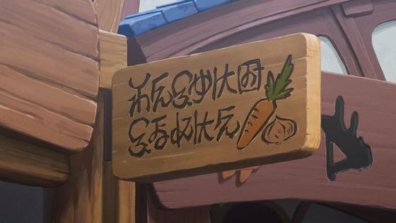 プリンセスコネクトReDive 第10話 感想 00960