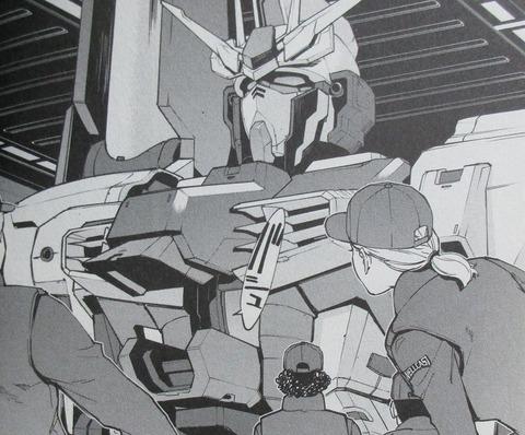 機動戦士ガンダム ヴァルプルギス 6巻 感想 ネタバレ 5