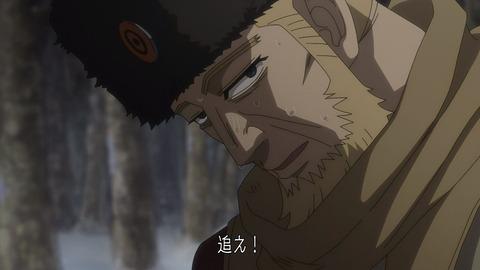 ゴールデンカムイ 第29話 感想 0921