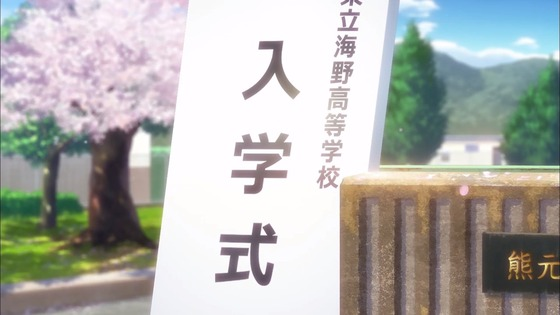 放課後ていぼう日誌 第1話 感想 00344
