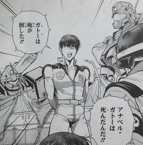 ガンダム0083 REBELLION 16巻 最終回 感想 29