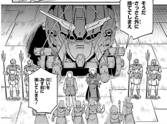 機動戦士MOONガンダム 第1話 (30)