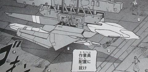 ガンダム 新ジオンの再興 感想 00043
