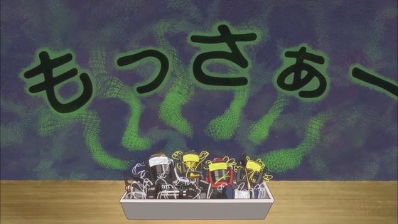 ていぼう日誌 第2話 感想 00396