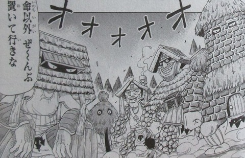 BUILD KING 1巻 感想 ネタバレ 29
