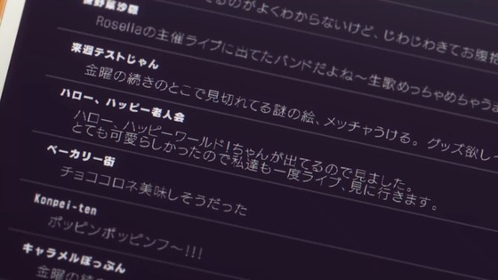 BanG Dream! 3期 9話 感想 00108