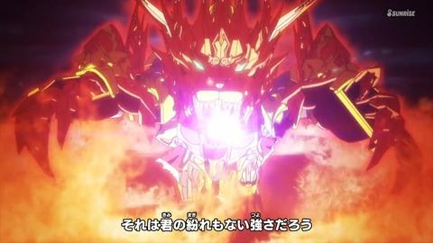 SDガンダムワールドヒーローズ 第1話 感想 ネタバレ 176